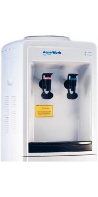 Aqua Work 0.7LD/B